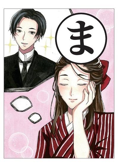 yoshino-karuta (31).jpg