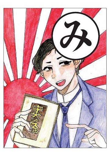 yoshino-karuta (32).jpg
