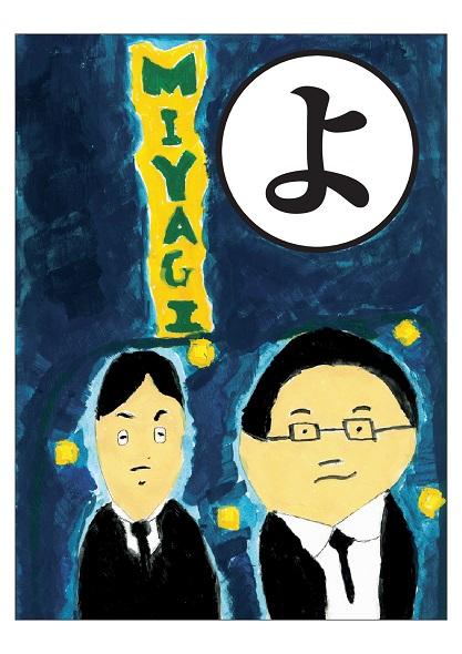 yoshino-karuta (38).jpg