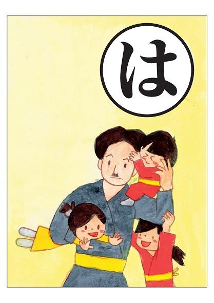 yoshino-karuta (26).jpg