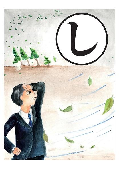 yoshino-karuta (12).jpg