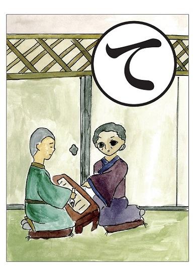 yoshino-karuta (19).jpg
