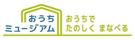 ouchimuseum(jpeg).jpg