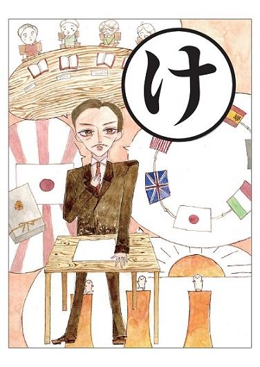 yoshino-karuta (09).jpg