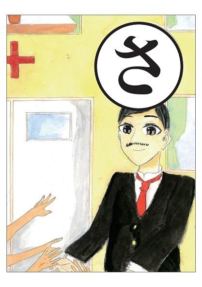 yoshino-karuta (11).jpg