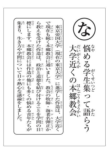 yoshino-karuta-yomifuda (21).jpg