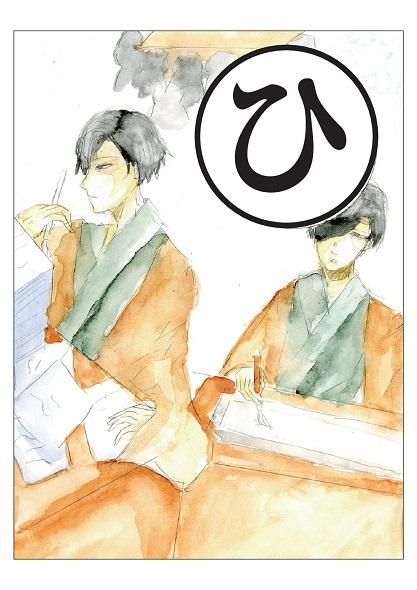 yoshino-karuta (27).jpg
