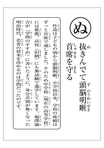 yoshino-karuta-yomifuda (23).jpg
