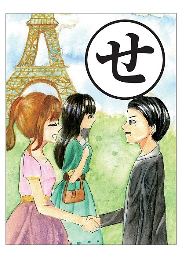 yoshino-karuta (14).jpg