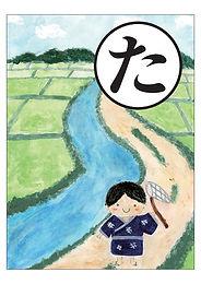 [た]「大正デモクラシーの旗手」 大崎が育てた日本の偉人