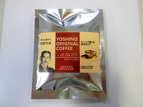 YOSHINO ORIGINAL COFFEE(10個)