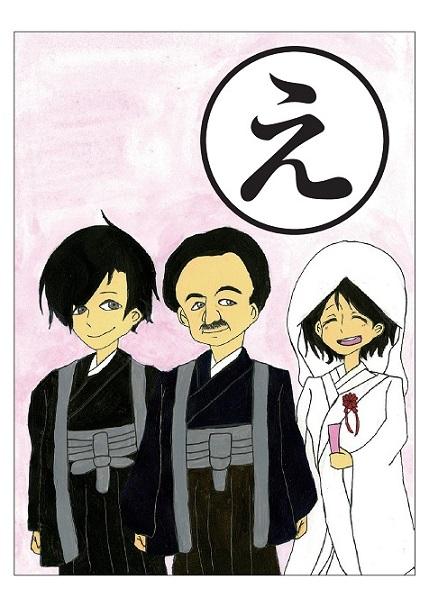 yoshino-karuta (04).jpg