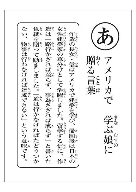 yoshino-karuta-yomifuda (01).jpg