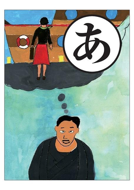 yoshino-karuta (01).jpg