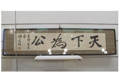 denshi1-A-03.JPG