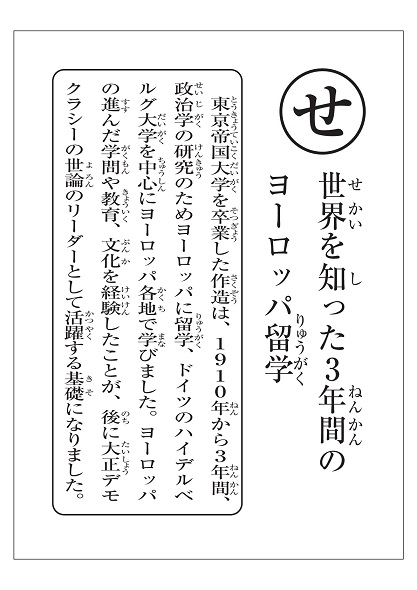 yoshino-karuta-yomifuda (14).jpg