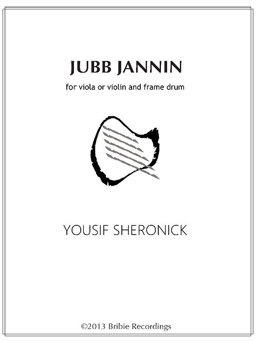 Jubb Jannin for Viola or Violin and Frame Drum - Sheet Music