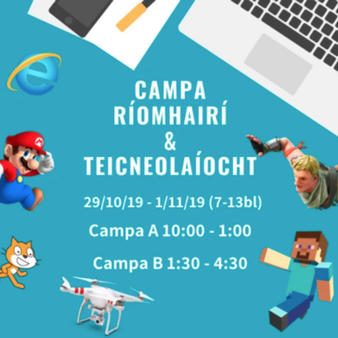 Campa Ríomhairí & Teicneolaíocht