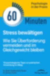 Cover_Ebook_Stress_bewältigen.jpg