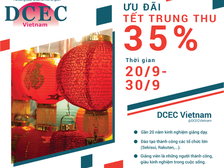 DCEC Vietnam Campaign:  Tết Trung Thu