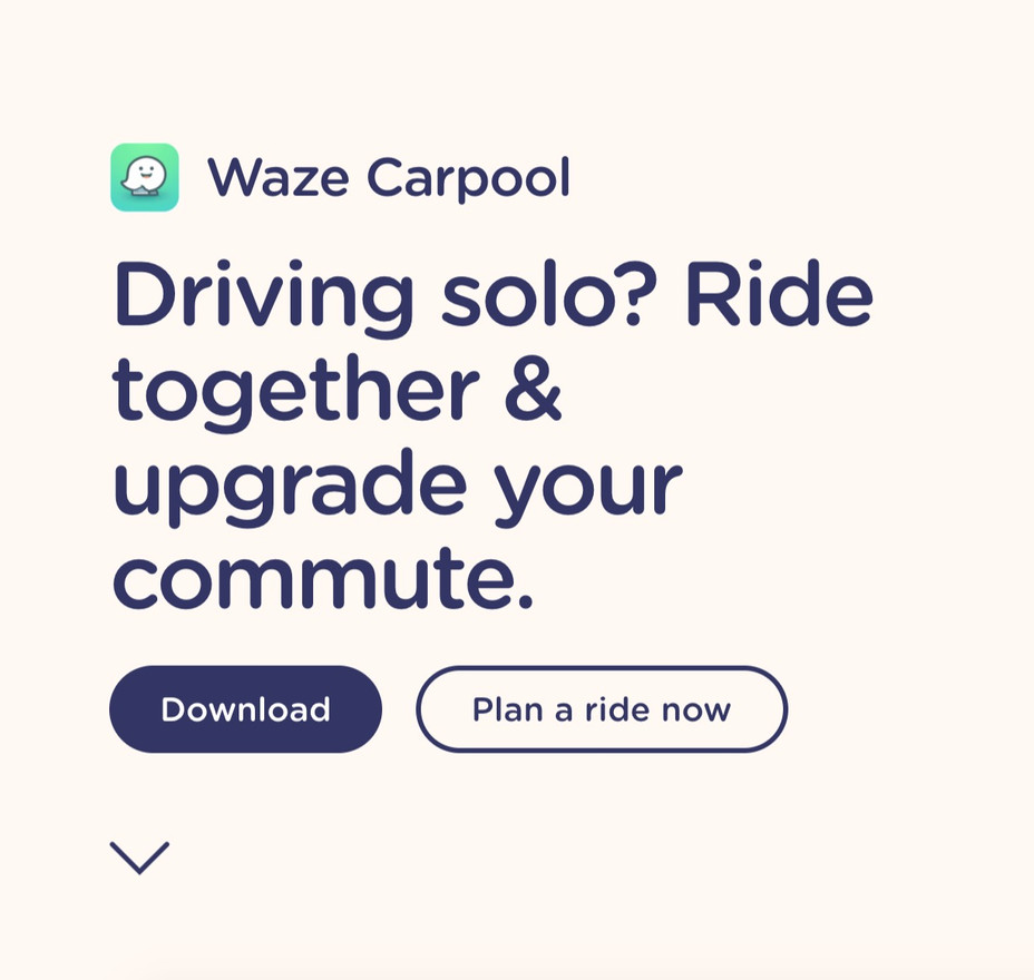 Carpool product homepage