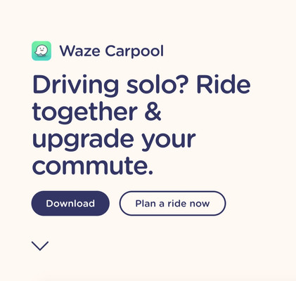 Carpool product homepage
