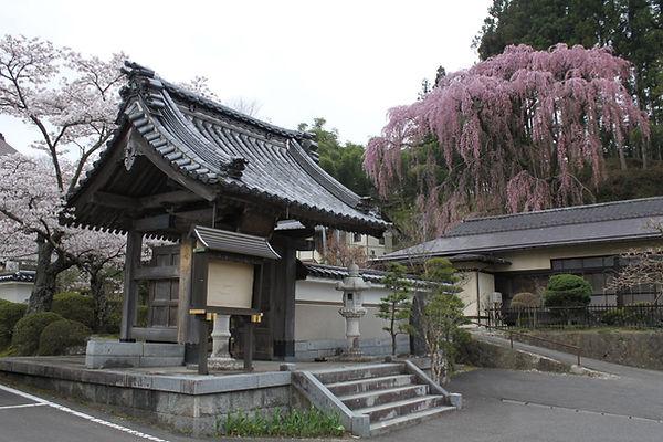 Fukujû-ji, temple de Miharu.jpeg
