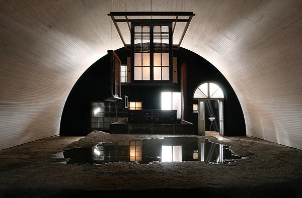 Solar Rock, 2008, le bureau de Mishima r