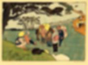 Japonais se reposant en montagne.png