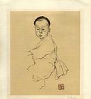 Orlik, Garçon japonais, lithographie, 19