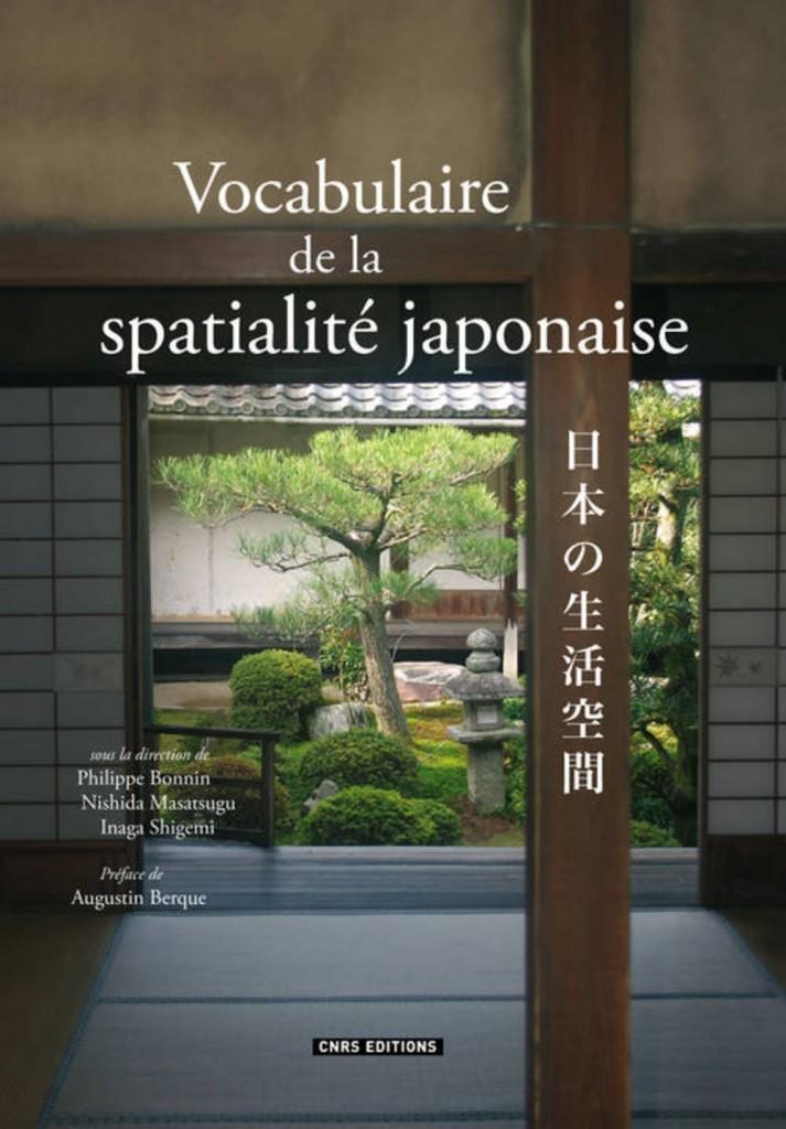 Vocabulaire de spatialité japonaise