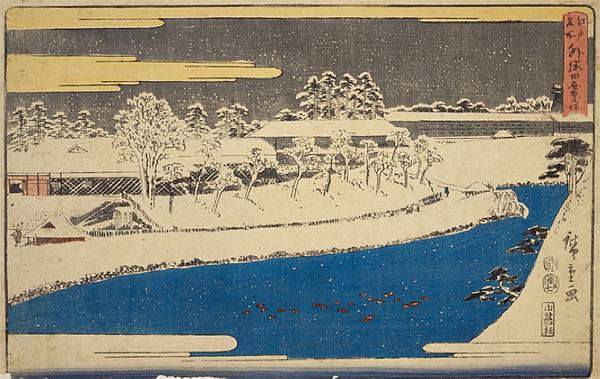 Utagawa.png