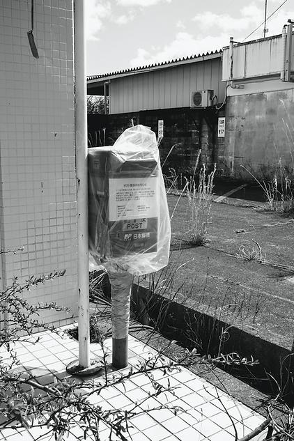 Futaba-cho, préfecture de Fukushima, 201