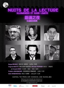 Nuits de la Lecture en Chine, 2013