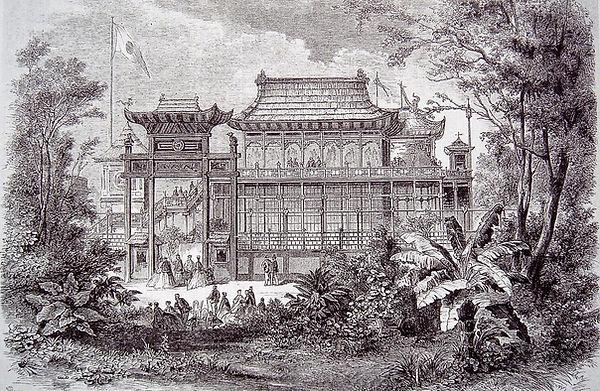 Pavillons chinois et japonais, Expositio