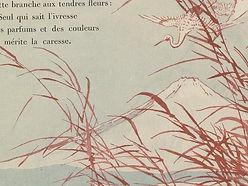 J._Gautier._Poëmes_de_la_libellule,_1885