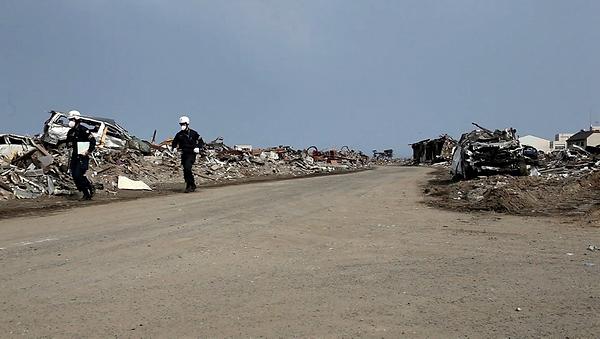 Project Fukushima !, film, 2011 © Fujii