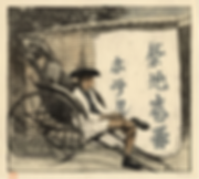 Conducteur_de_rickshaw_au_repos_à_Kuruya