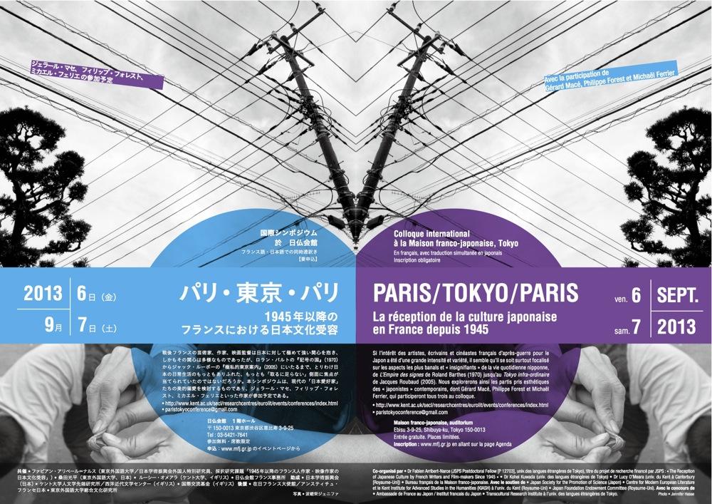 Paris-Tokyo-Paris