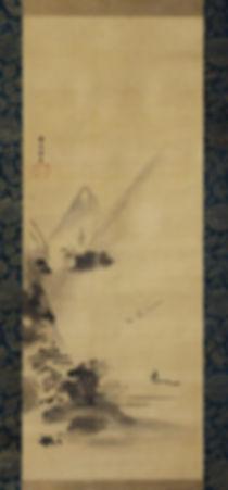 Le_vent_d'automne_sur_la_rivière_Xiang.j