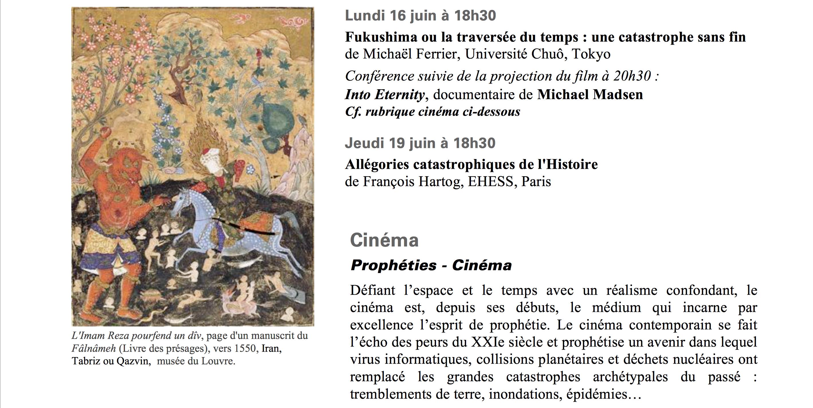 Prophéties-Cinéma, Musée du Louvre