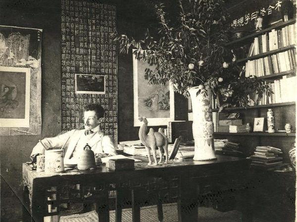 Segalen, l'Exote en sa maison.jpg