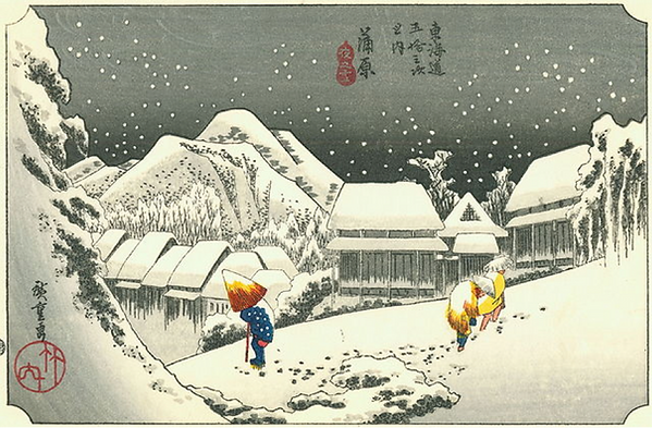Utagawa Hiroshige (歌川広重, 1797-1858).png