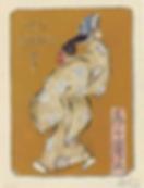 Ex-libris personnel de Orlik, 1902, .png