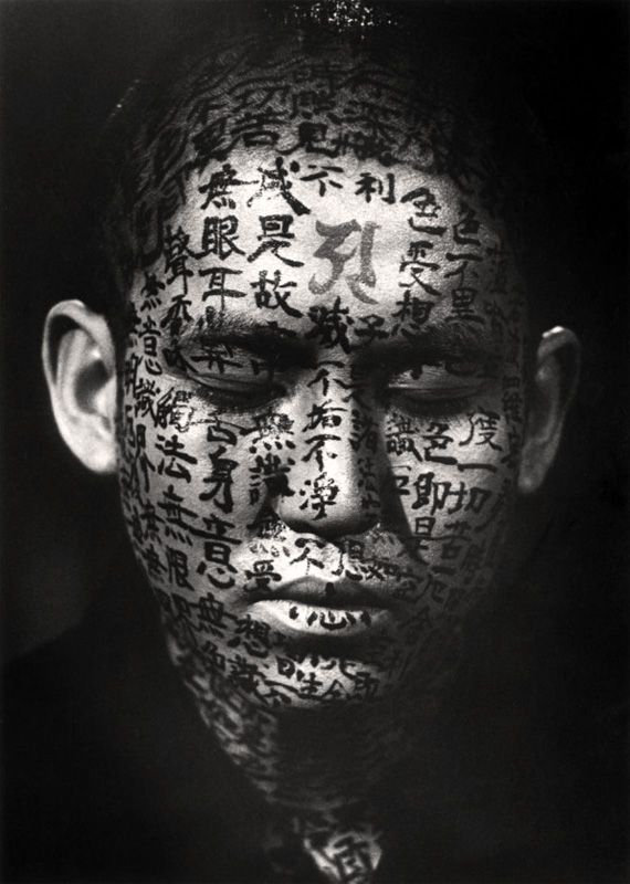 Hôichi,_Kwaïdan,_Masaki_Kobayashi_1964.j