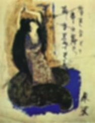 Sada Yacco par Picasso, 1901.jpg