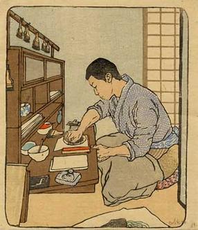Imprimeur japonais.png