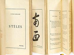 Segalen,_Stèles,_édition_originale.jpg