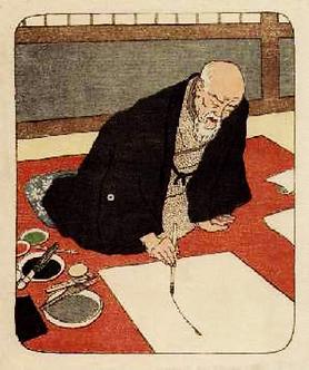 Le peintre japonais Kano Tomonobu.png