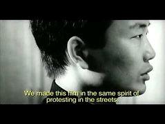 La Pendaison, film d'Oshima (1968).jpg